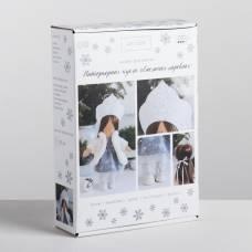 Интерьерная кукла «Снегурочка», набор для шитья 22,4 х 5,2 х 15,6 см Арт Узор