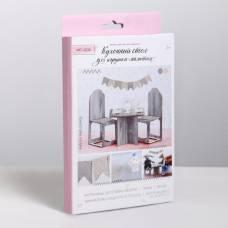 Игрушка‒малютка и кухонная мебель «Зайка», набор для создания Арт Узор