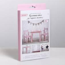 Игрушка‒малютка и кухонная мебель «Котенок», набор для создания Арт Узор