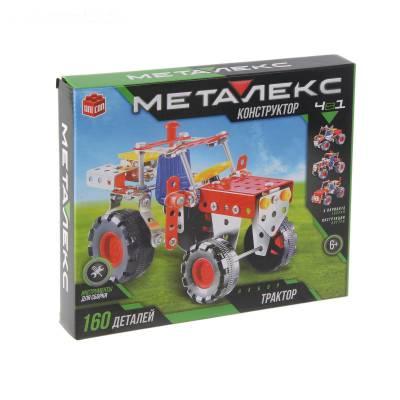Металлический конструктор 4 в 1