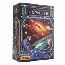 Настольная игра «Космический бой. Вторжение» Биплант