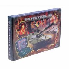 Настольная игра «Танковый бой» Десятое Королевство