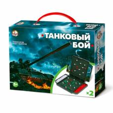 Настольная игра-мини «Танковый бой» Десятое Королевство