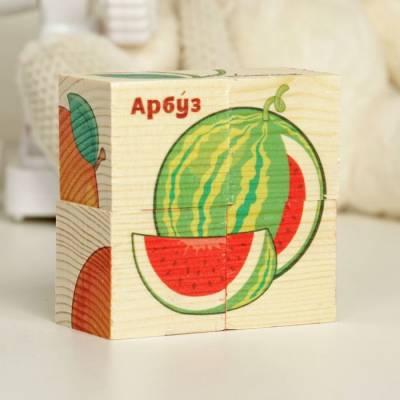 Кубики деревянные