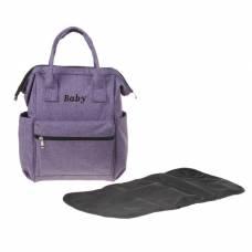 Рюкзак женский, для мамы и малыша, с ковриком для пеленания, цвет фиолетовый Sima-Land
