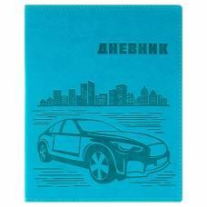 Дневник премиум класса, универсальный, для 1-11 класса Vivella «Авто», кожзам, голубой Calligrata