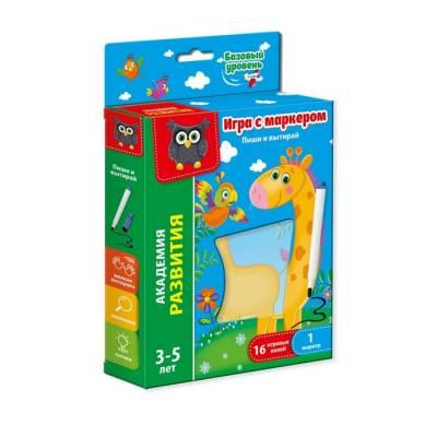 Настольная игра «Пиши и вытирай. Жираф» базовый уровень Vladi Toys