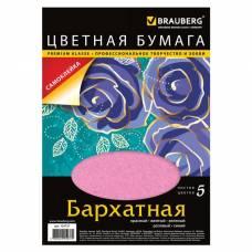Бумага цветная бархатная самоклеящаяся А4, 5 листов, 5 цветов, 210х297мм Brauberg
