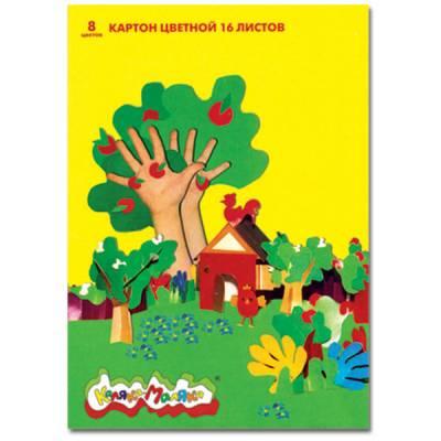 Набор из 16 листов цветного картона, 8 цветов Каляка-Маляка