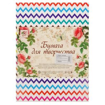 Разноцветный картон