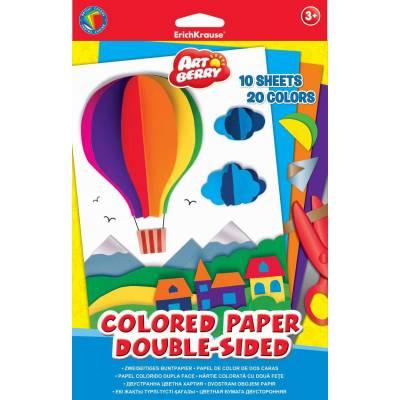 Двусторонняя цветная бумага В5 ArtBerry, 10 листов, 20 цветов Erich Krause