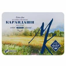 Карандаши художественные цветные «Мастер-класс», 48 цветов Невская палитра