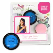 Пудра для волос со спонжем, синяя Lukky