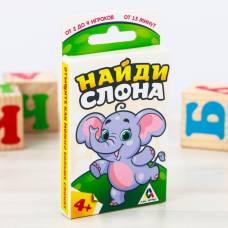 Настольная подвижная игра «Найди слона» ЛАС ИГРАС