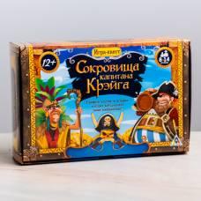 Настольная игра «Сокровища капитана Крэйга» ЛАС ИГРАС