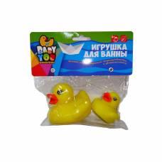 Игровой набор для купания Baby You