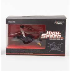 Вертолет High Speed р/у с гироскопом (свет)