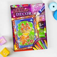 Витражная картина серии «GLITTER DECOR» Кот Данко Тойс / Danko Toys