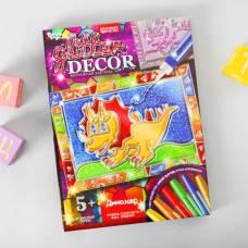 Витражная картина серии «GLITTER DECOR» Динозавр Данко Тойс / Danko Toys