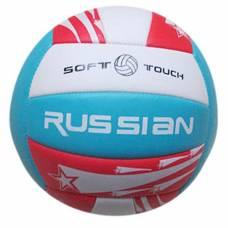 Волейбольный мяч Russian