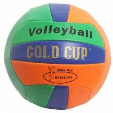 Волейбольный мяч Volleyball Gold Cup