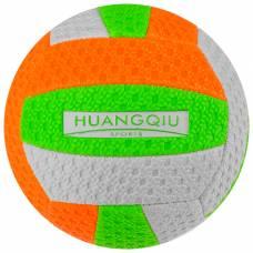 Мяч волейбольный пляжный, размер 2 Sima-Land