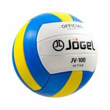 Волейбольный мяч Active JOGEL