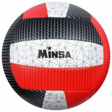 Мяч волейбольный MINSA, размер 5, 260 г, 2 подслоя, 18 панелей, PVC, бутиловая камера  MINSA