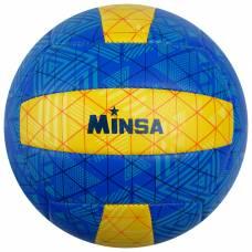 Мяч волейбольный MINSA, размер 5, 2 подслоя, 18 панелей, PVC, бутиловая камера, 260 г  MINSA