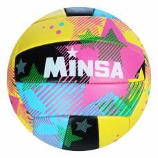 Мяч волейбольный Minsa V15, 18 панелей, PVC, 2 подслоя, машинная сшивка, размер 5  MINSA