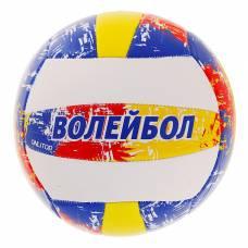 Мяч волейбольный Aсе, размер 5, 18 панелей, PVC, 3 подслоя, машинная сшивка ONLITOP