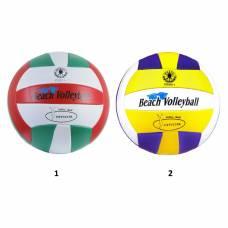 Волейбольный мяч Beach Volleyball, двухслойный