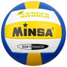 Мяч волейбольный Minsa, PU, размер 5  MINSA