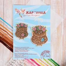 Набор для вышивания на пластиковой канве