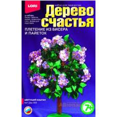 Дерево счастья Цветущий каштан LORI