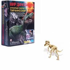 Набор юного археолога KidzLabs - Откопай скелет Тираннозавра Рекса 4M
