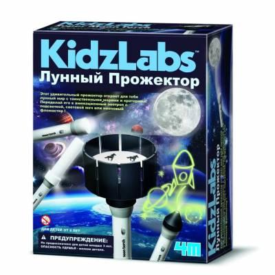 Набор юного астронома KidzLabs
