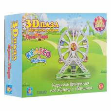 3D-пазл